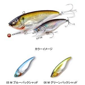 メガバス(Megabass) KONOSIRUS(コノシラス)