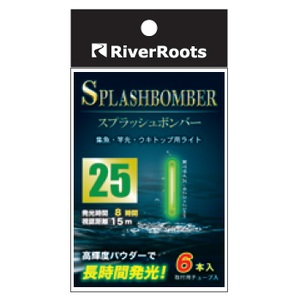 River Roots(リバールーツ)..