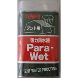 テムポ化学(TEMPO) テント用強力防水液 パラウエット #0070 パーツ&メンテナンス用品