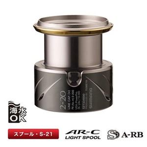シマノ(SHIMANO)夢屋14ステラ 4000PE2−20スプール