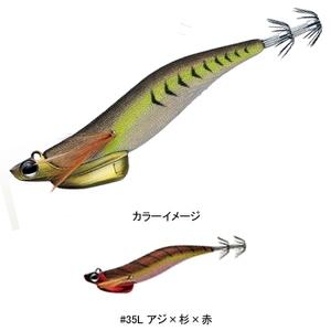 バレーヒル(ValleyHill) Squid Seeker(スクイッドシーカー) ライトチューン