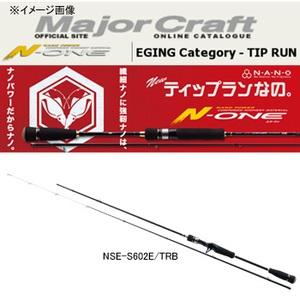 メジャークラフト N-ONE(エヌワン) NSE-S602E/TRB ティップラン用ロッド