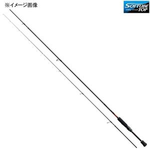 シマノ(SHIMANO)ソアレBB S800LT