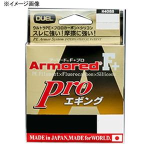 デュエル(DUEL) ARMORED(アーマード) F+ Pro エギング 150M 0.6号/12lb クリアーオレンジ H4088