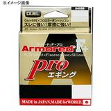デュエル(DUEL) ARMORED(アーマード) F+ Pro エギング 150M H4089 エギング用PEライン
