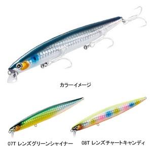 シマノ(SHIMANO) XM-S39N エクスセンス エスクリム シャロー 139F X AR-C 44233 ミノー(リップ付き)