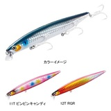 シマノ(SHIMANO) XM-S39N エクスセンス エスクリム シャロー 139F X AR-C 44236 ミノー(リップ付き)