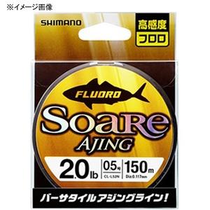 シマノ(SHIMANO) CL-L52N ソアレ アジング フロロ 150m 44261 ライトゲーム用フロロライン