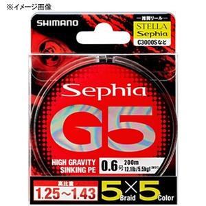 シマノ(SHIMANO) PL-E55N Sephia(セフィア) G5 PE 150m 0.6号/12lb 44267