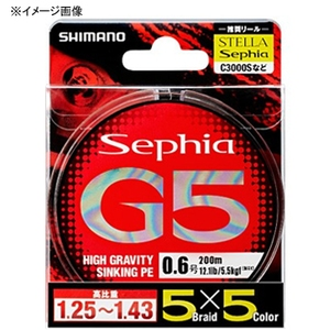 シマノ(SHIMANO) PL-E55N Sephia(セフィア) G5 PE 150m 1.0号 44270