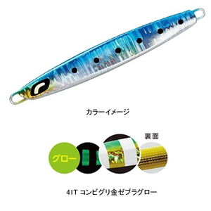 シマノ(SHIMANO) OCEA スティンガーバタフライ センターサーディン 43733