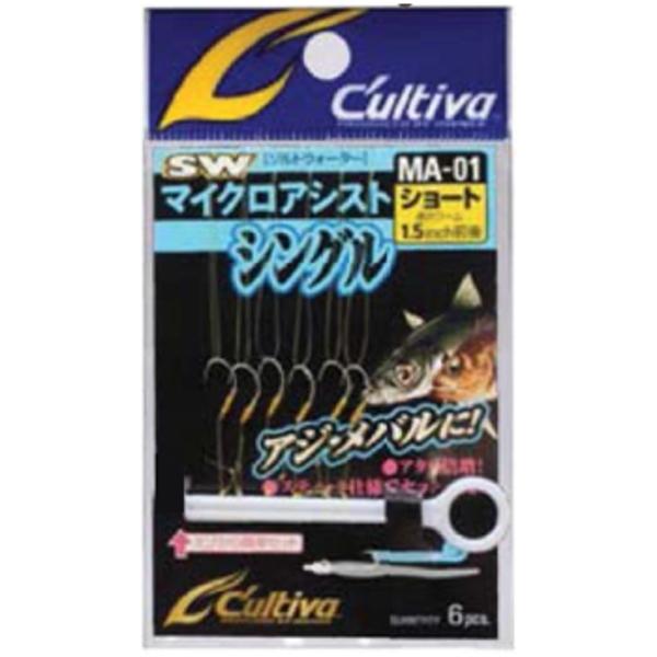 オーナー針 マイクロアシストシングル MA-01 ワームフック(ライトソルト用)