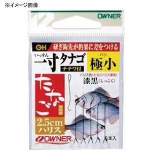 オーナー針 一寸タナゴ2.5cmハリス(チチワ付) No.26579