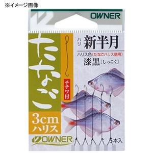 オーナー針 タナゴ3cm(チチワ付) No.26510 鮎・渓流仕掛け