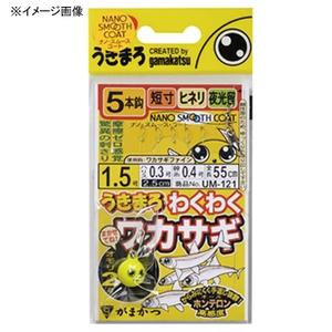 がまかつ(Gamakatsu) うきまろ わくわくワカサギ 5本仕掛 鈎2号/ハリス0.3 UM121