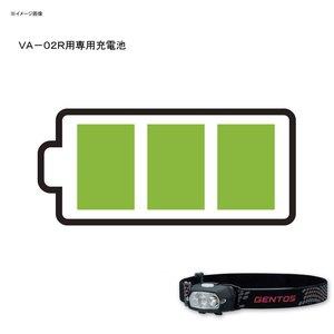 【送料無料】GENTOS(ジェントス) VA-02R用専用充電池 VA-02SB