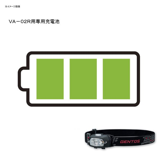 GENTOS(ジェントス) VA-02R用専用充電池式 VA-02SB パーツ&メンテナンス用品