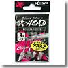 ゼスタ(XeSTA) Star★HEAD Touch Down(スターヘッド タッチダウン)