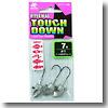 HYPERHEAD Touch Down(ハイパーヘッド タッチダウン)7g#1