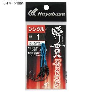 ハヤブサ(Hayabusa) 瞬貫アシストフック シングル FS453-2/0