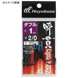 ハヤブサ(Hayabusa) 瞬貫アシストフック ダブル 1cm FS455-4/0 ジグ用アシストフック