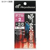 ハヤブサ(Hayabusa) 瞬貫アシストフック ダブル 2cm FS456-3/0 ジグ用アシストフック