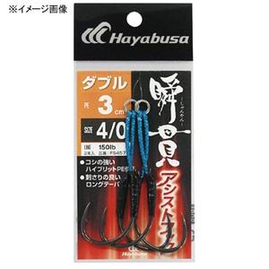ハヤブサ(Hayabusa) 瞬貫アシストフック ダブル 3cm FS457-3/0