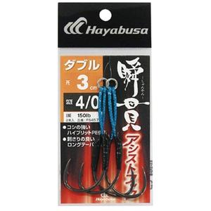 ハヤブサ(Hayabusa) 瞬貫アシストフック ダブル 3cm FS457-4/0