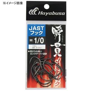 ハヤブサ(Hayabusa) 瞬貫JASTフック B133L1-3/0 ジグ用アシストフック