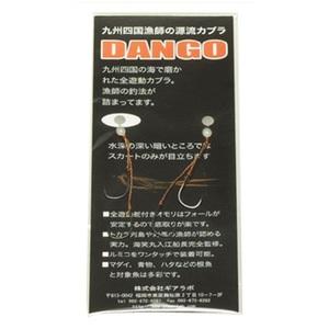 Gear-Lab(ギアラボ) DANGO(ダンゴ) スペアフックセット