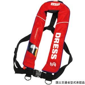 ドレス(DRESS) DRESS 自動膨張ベスト LD-OP-1102