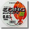 ユニチカ(UNITIKA) キャスライン エギングスーパーPE III 150m