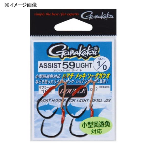 がまかつ(Gamakatsu) アシスト59 ライト 66499 ジグ用アシストフック