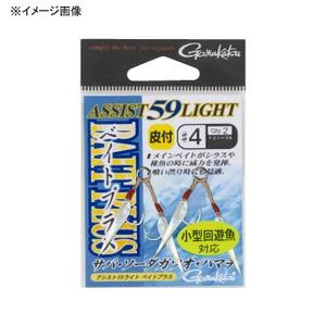 がまかつ(Gamakatsu) アシスト59 ライト ベイトプラス 68169