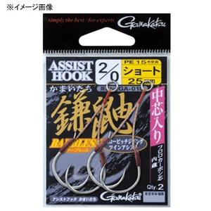 がまかつ(Gamakatsu) アシストフック 鎌鼬 ロング GA011 2/0 シルバー 68325
