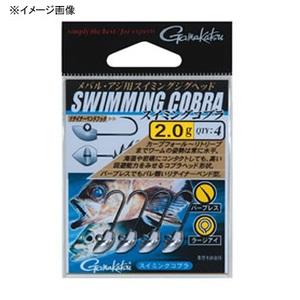がまかつ(Gamakatsu) スイミングコブラ 67563 ワームフック(ジグヘッド)