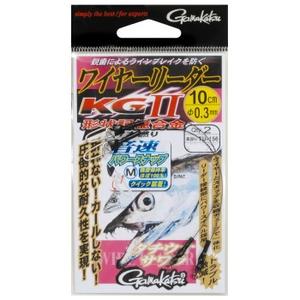 がまかつ(Gamakatsu) ワイヤーリーダーKG II 45894