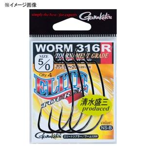 がまかつ(Gamakatsu) バラ エリートツアラーワーム316R 67664 ワームフック(オフセット)