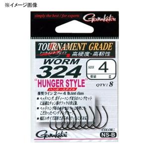 アウトドア&フィッシング ナチュラムがまかつ(Gamakatsu) バラ TGW ワーム324 ハンガースタイル #8 NSブラック 67154