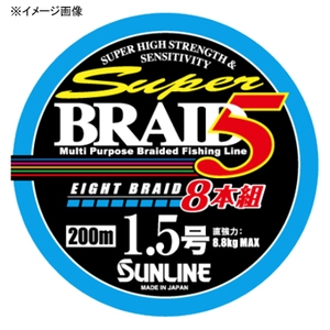 サンライン(SUNLINE)スーパーブレイド5 8本組 200m