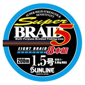 サンライン(SUNLINE) スーパーブレイド5 8本組 200m