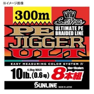 サンライン(SUNLINE) ソルティメイト PEジガー ULT 8本組 300m ジギング用PEライン