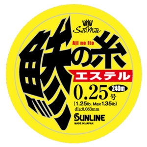 ソルティメイト 鯵の糸 エステル 240m 0.25号 フラッシュイエロー
