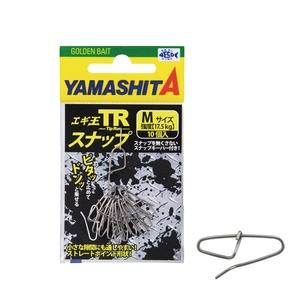 ヤマシタ(YAMASHITA) エギ王 TRスナップ EOTRSM