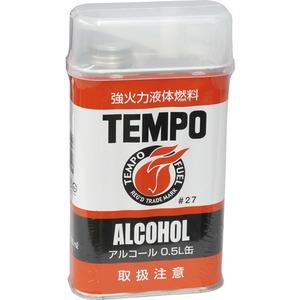 テムポ化学(TEMPO) アルコール #0027 白灯油&アルコール