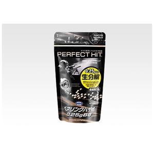 東京マルイ(TOKYO MARUI) サプライグッズ PERFECT HIT ベアリングバイオ No.35 BB弾・ガス