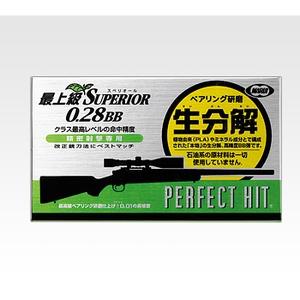 東京マルイ(TOKYO MARUI) サプライグッズ PERFECT HIT 最上級スペリオール No.34 BB弾・ガス