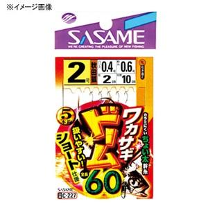 ささめ針(SASAME) ワカサギドーム60 鈎0.8号-0.3 C-227