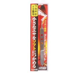 ささめ針(SASAME) コーナーピンセット SAT49