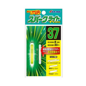 冨士灯器 スパークライト PLUS 37 ケミホタル